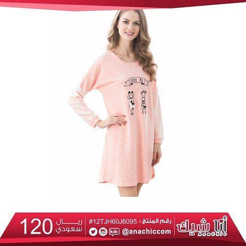 قمصان نوم جميلة ومثيرة للعرايس قميص نوم نسائي قصير ب أكمام طويلة و رسومات متجر أناشيك ارواب لانجري ملابس داخلية بنا Dresses Sweater Dress Fashion
