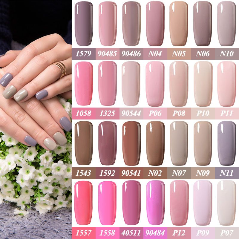 Belle Fille 10ml Beige Pink Nude Nail Gel Polish Holographic Glue ...