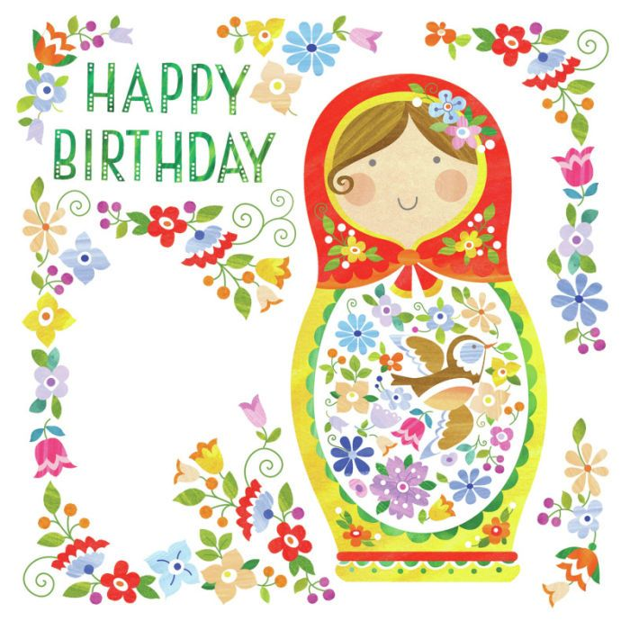 Helen rowe russian doll g happy birthday greetings helen rowe russian doll g m4hsunfo