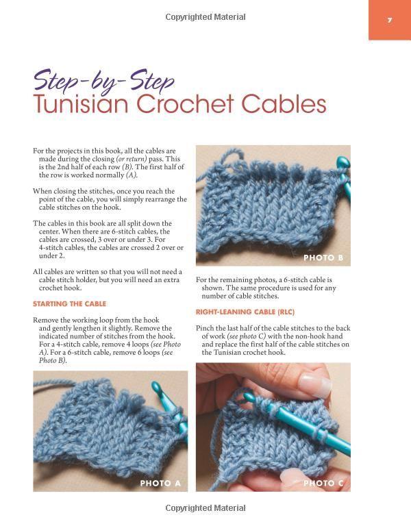 Tunisian Cables to Crochet: Kim Guzman: 9781596355514: AmazonSmile ...