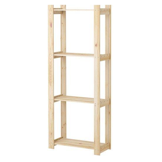 Refresh Your Utility Room On A Budget Ikea Shelving Unit Ikea