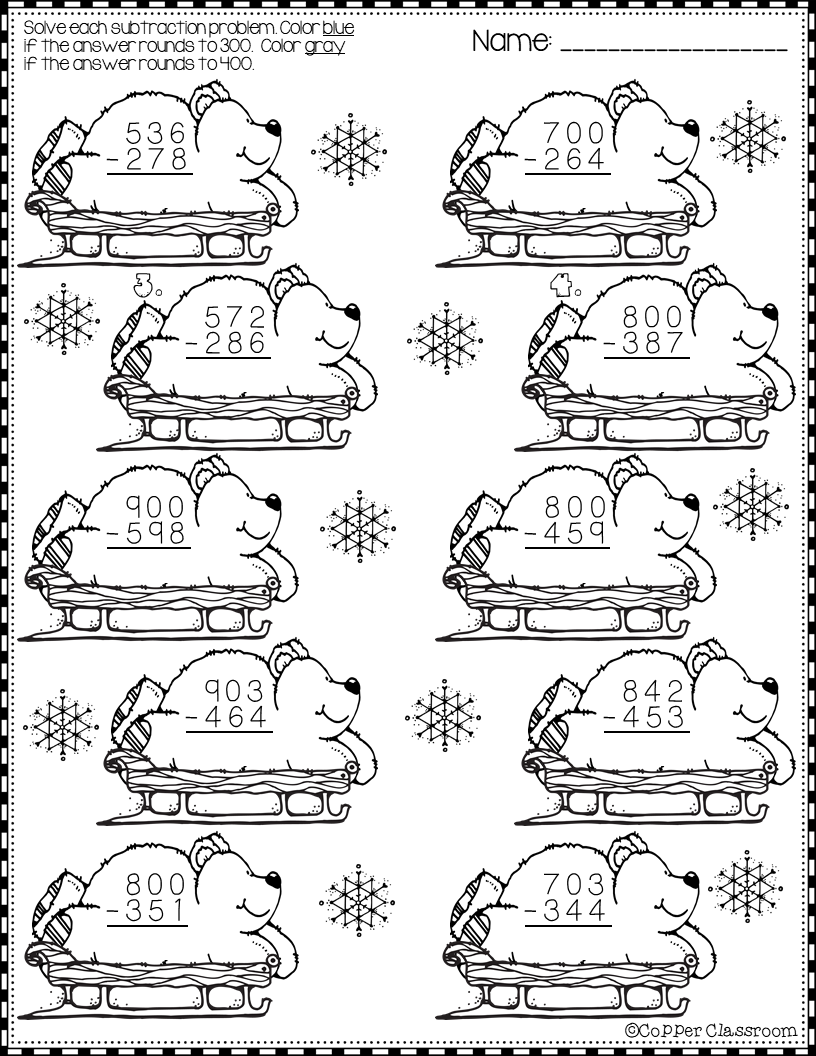 Winter 3-Digit Subtraction with Regrouping Printables