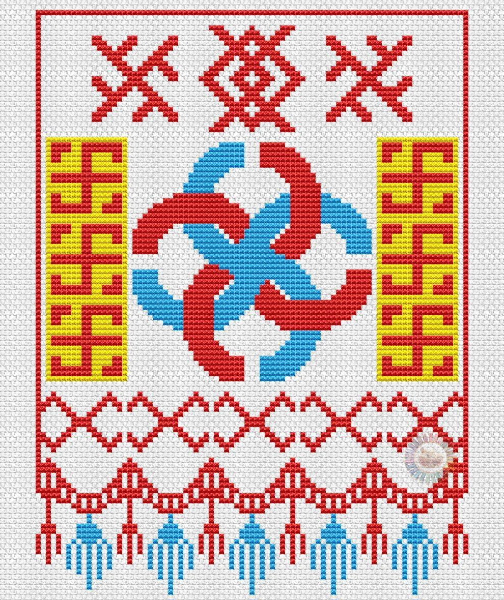 схема вышивки алатырь
