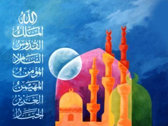 Le mérite de ceux qui fréquentent les mosquées