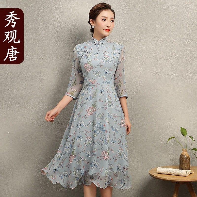 Adorable Floral Print Cheongsam Qipao A-line Dress - Qipao Cheongsam    Dresses - Women e5087f6c9