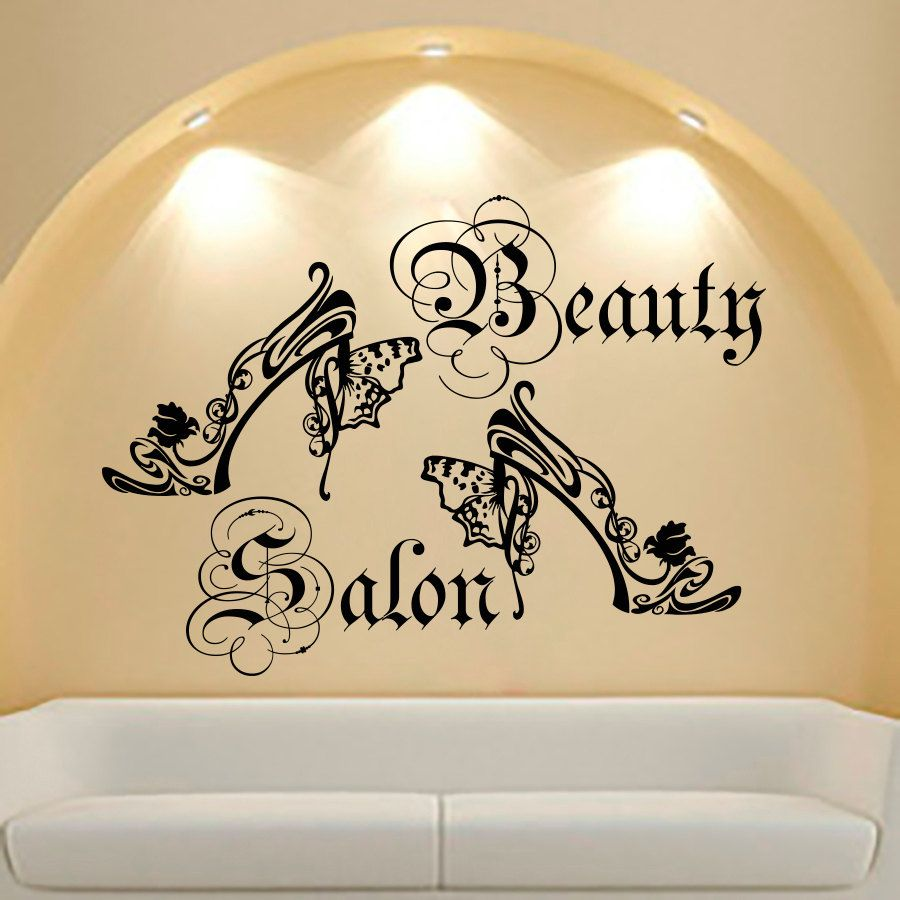 Dorable Salon Wall Decorating Ideas Crest - Wall Decoration Ideas ...