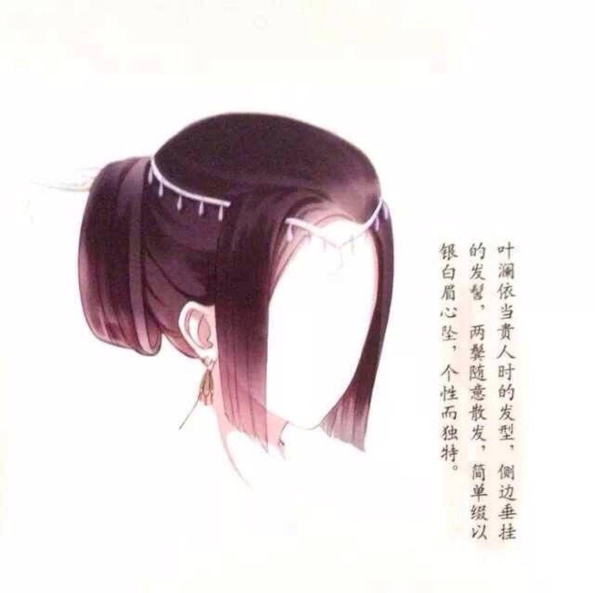Sketches Chinese HairstylesAnime HairstylesDrawn