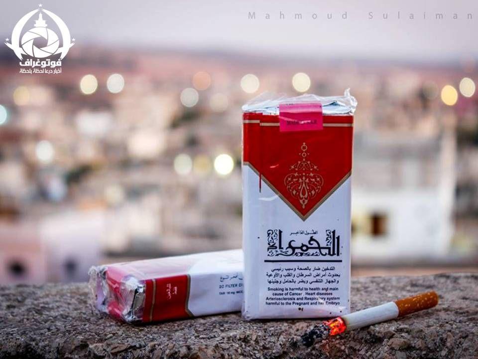 ليست من الصور الجميلة لكن اعتقد ان الحمراء اصبحت من تراثنا كسوريين ولا يزال مستمر هذا التراث حمــراء صاحبة الطول الفا Energy Drinks Red Bull Beverage Can