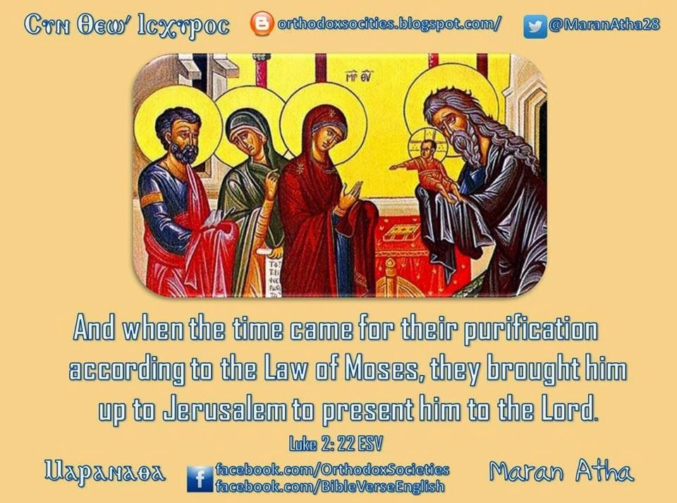 Now when the days of her purification according to the law of Moses were completed, they brought Him to Jerusalem to present Him to the Lord. Luke 2: 22 ESV