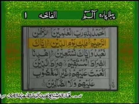 tilawat e quran e pak with urdu translation sura fatha full video