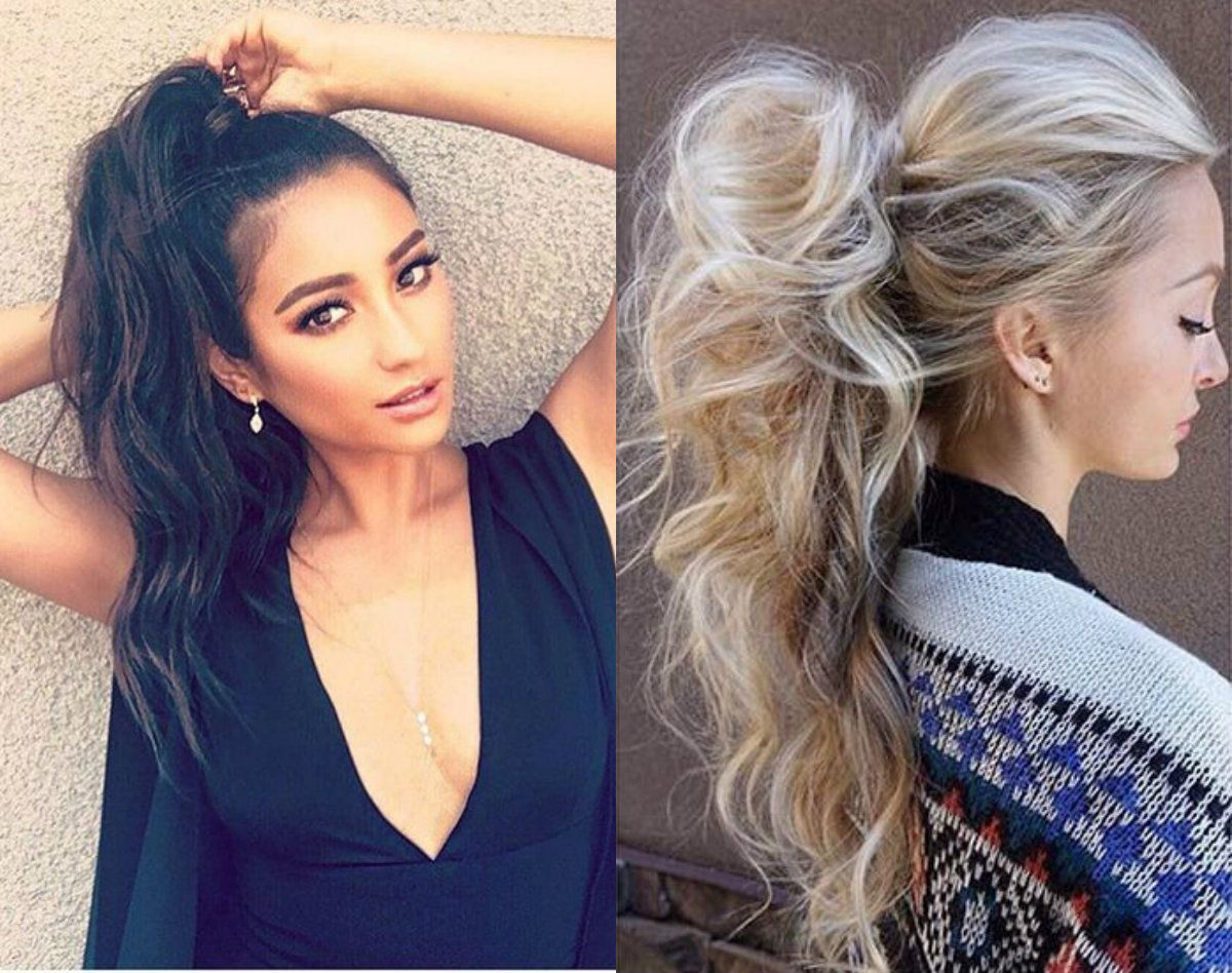 Party Hairstyles Magnificent New Year Party Hairstyles 2017  Messy Ponytails  Hairstyles