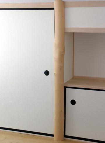 Fusuma In Einem Arbeitszimmer Mit Bildern Einbauschrank Schliessfacher