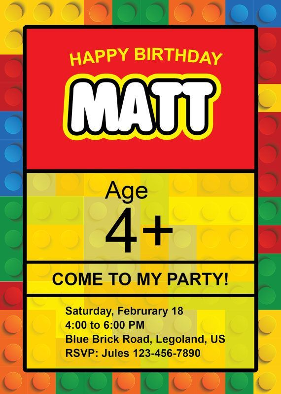 Lego Invitation Lego Birthday Party Invitation Lego