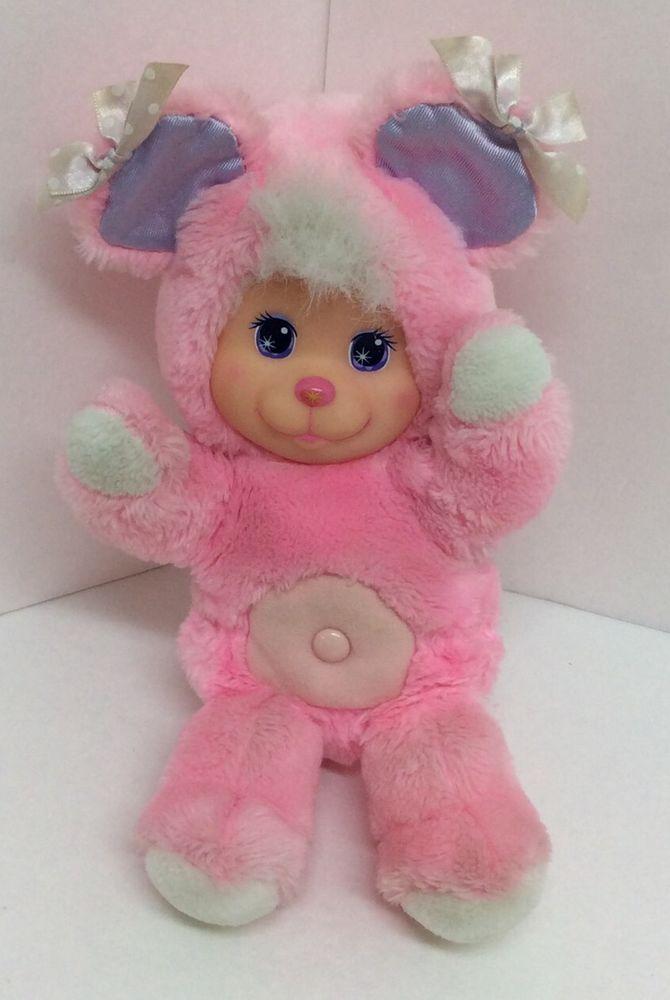 Mattel Baby Magic Nursery Pet Pink Bear Cub Plush Stuffed Animal Vintage