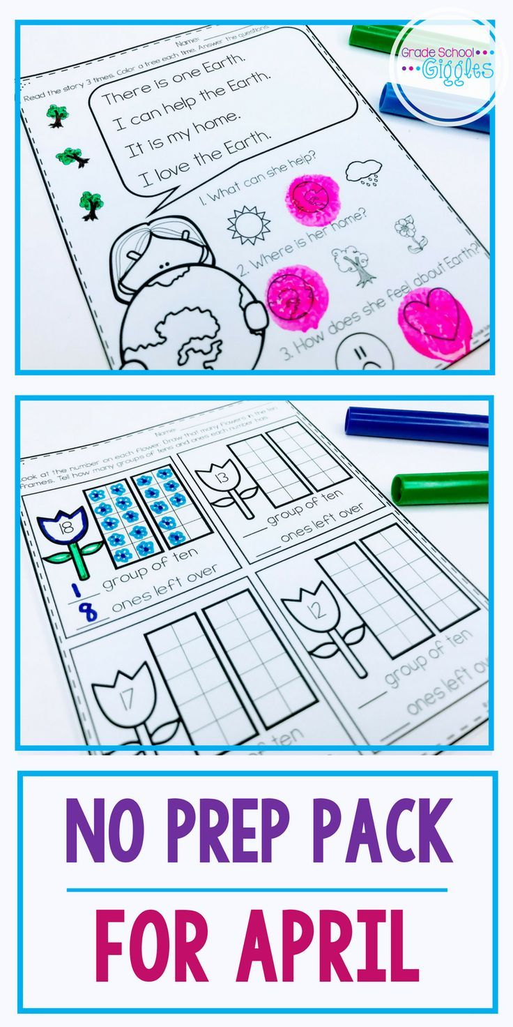 No Prep April Printables for Kindergarten | Ten frames, Morning work ...