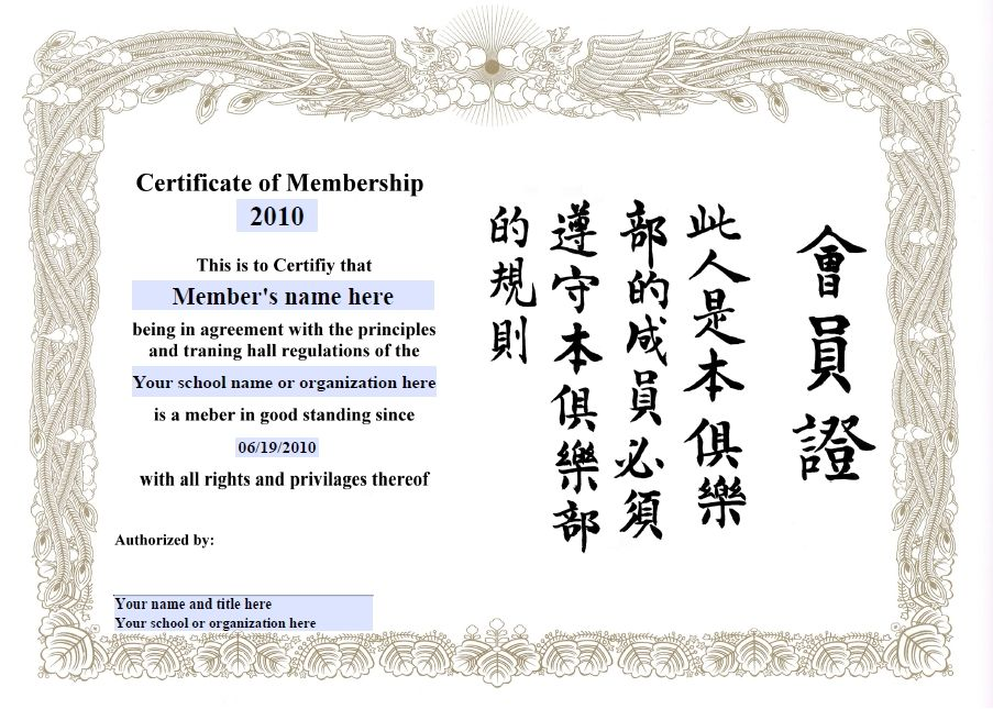 Image result for Japanese Diploma Award Certificate djapanese - sample membership certificate