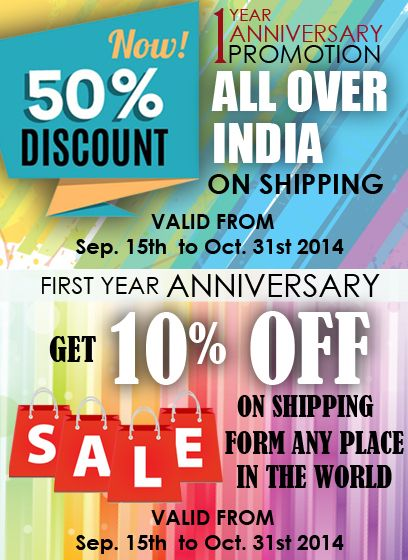 GujaratFood.com Celebrating Its 1st Year Anniversary with Amazing offers