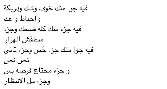 Pin By Abeer K On محمد ابراهيم Words Quotes Arabic Quotes