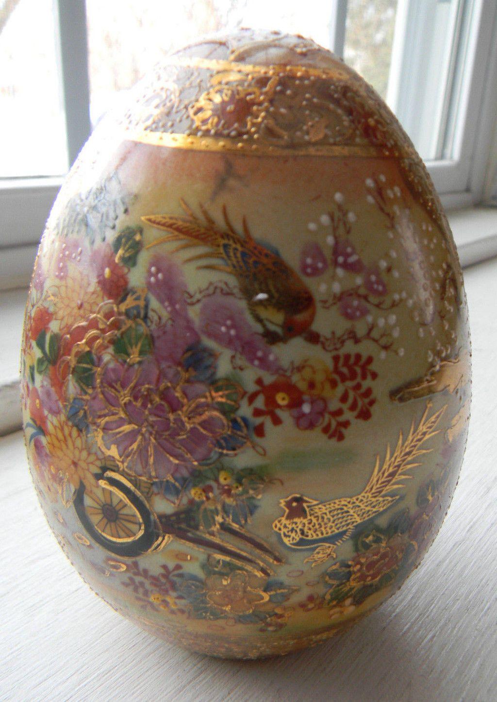 Vintage Satsuma Large Porcelain Egg Ebay Com Japanese