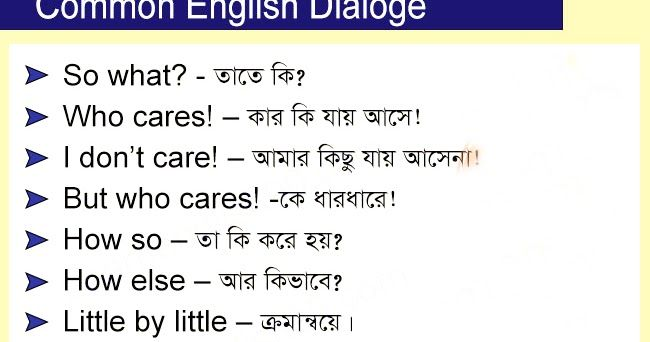 Spoken English With Bengali Know The Meaning Of Bengali And Speak English Bengali To English Dictionary Sp English Phrases Opposite Words List Opposite Words