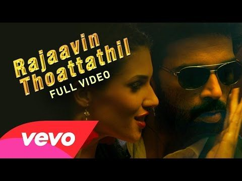 """Song: Rajaavin Thoattathil. """"Samar"""" is a Tamil mystery thriller film. The film's soundtrack and score were composed by Yuvan Shankar Raja and Dharan Kumar, respectively. The film was released on 13 January 2013."""