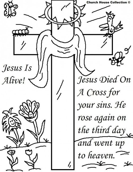 Free Christian Coloring Pages Printable | what J&S pin | Pinterest ...