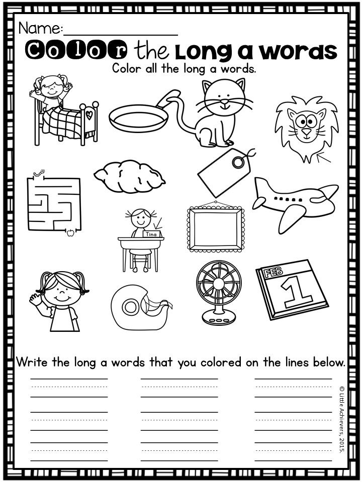 Long Vowel Worksheets And Activities Cvce Words Bundle Silent E Worksheets Vowel Worksheets Long Vowel Worksheets Silent E Long vowel silent e worksheets