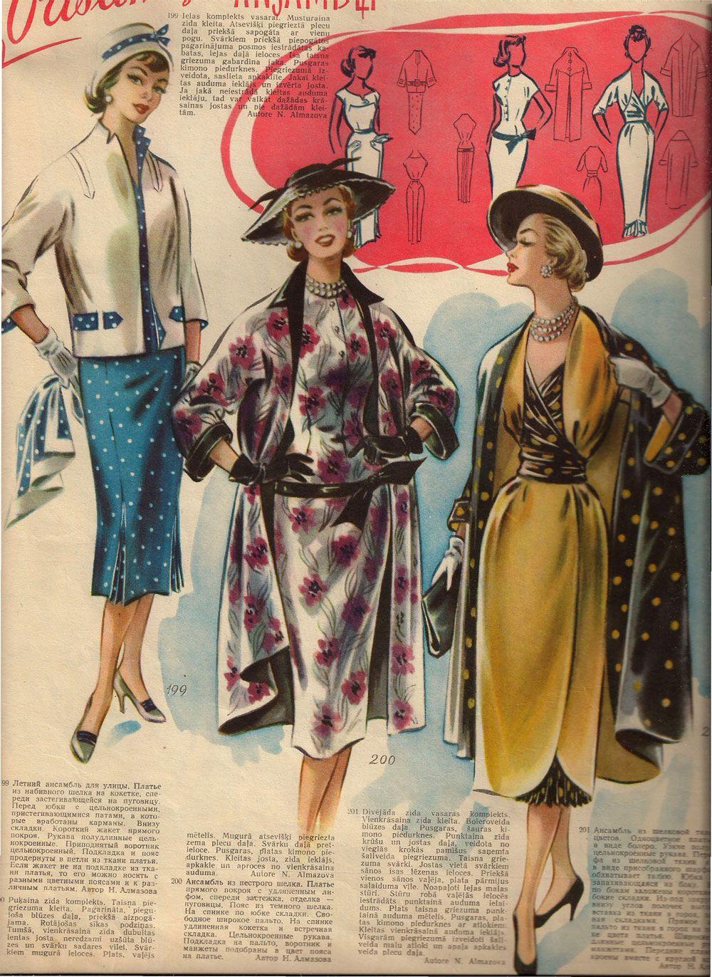 Журналы мод 60 х годов с выкройками