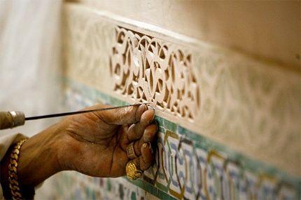 ...arabic art