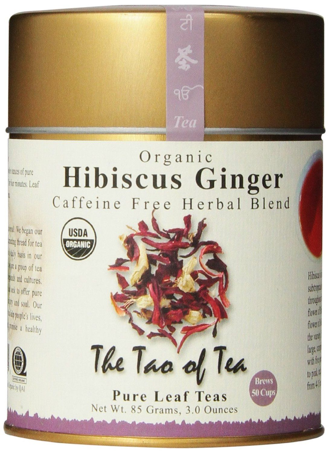 Amazoncom The Tao Of Tea Hibiscus Ginger Tea Loose Leaf 30