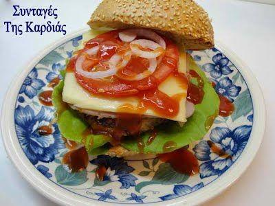 ΣΥΝΤΑΓΕΣ ΤΗΣ ΚΑΡΔΙΑΣ: Hamburger, το αγαπημένο!!
