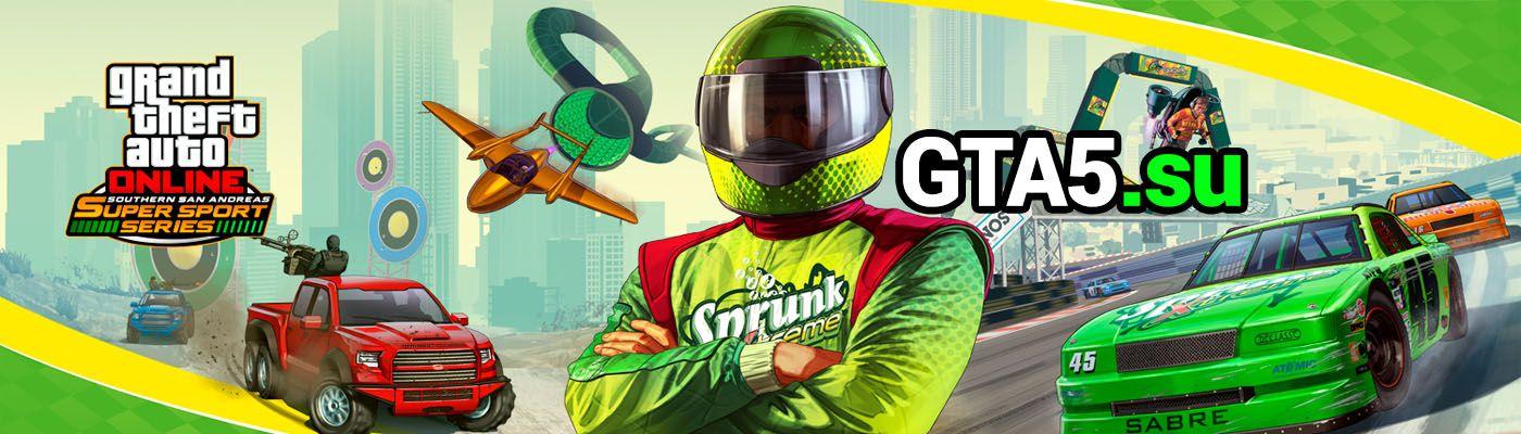 Пин от пользователя GTA5 super на доске GTA 5 Игры