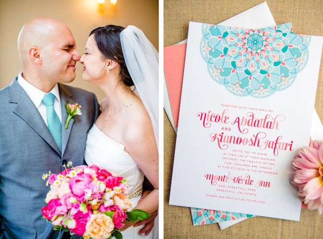 Peach And Aqua Persian Wedding Invitations 02