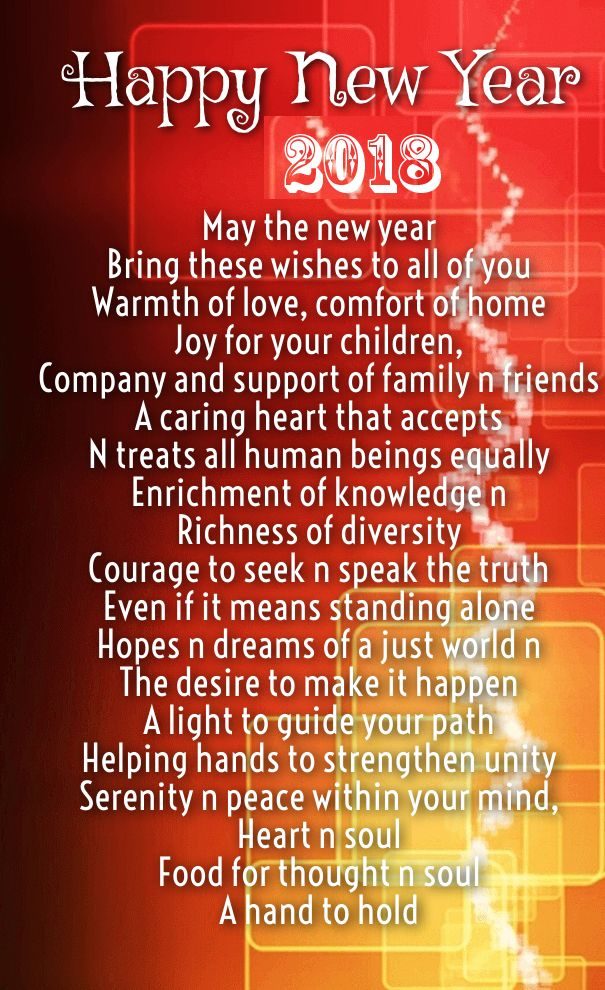 2018 new year wishes messages