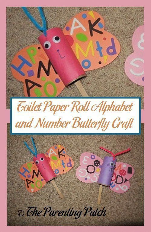 Toilet Paper Roll Alphabet And Number Butterfly Craft Art And