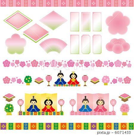 6071433.jpg (450×453) Girls' Day