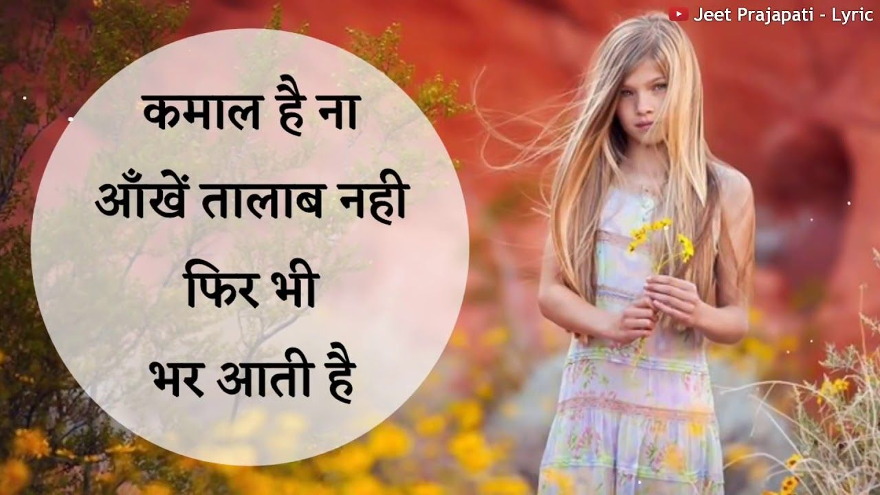 Truth Of Life Motivational Lines Inspirational Positive Thoughts New Whatsapp Status Video Please Motivational Quotes Motivational Lines Life Thoughts