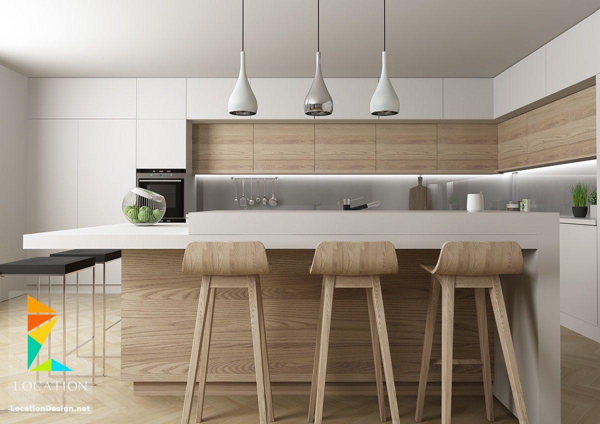 اشكال مطابخ مودرن من احدث كتالوج الوان المطابخ 2019 2020 Modern Kitchen Design Modern Kitchen Unique Kitchen