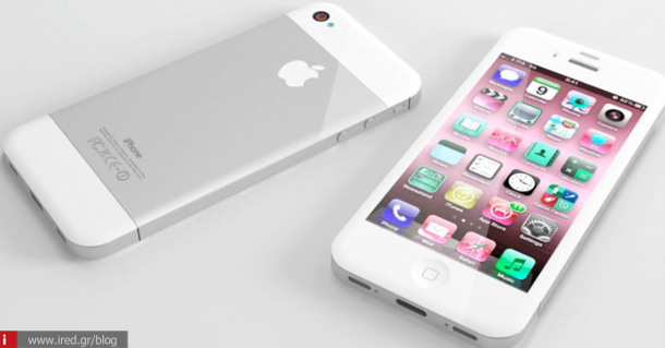 Mια νέα συσκευή iPhone 4 ιντσών αναμένεται το 2015 από την