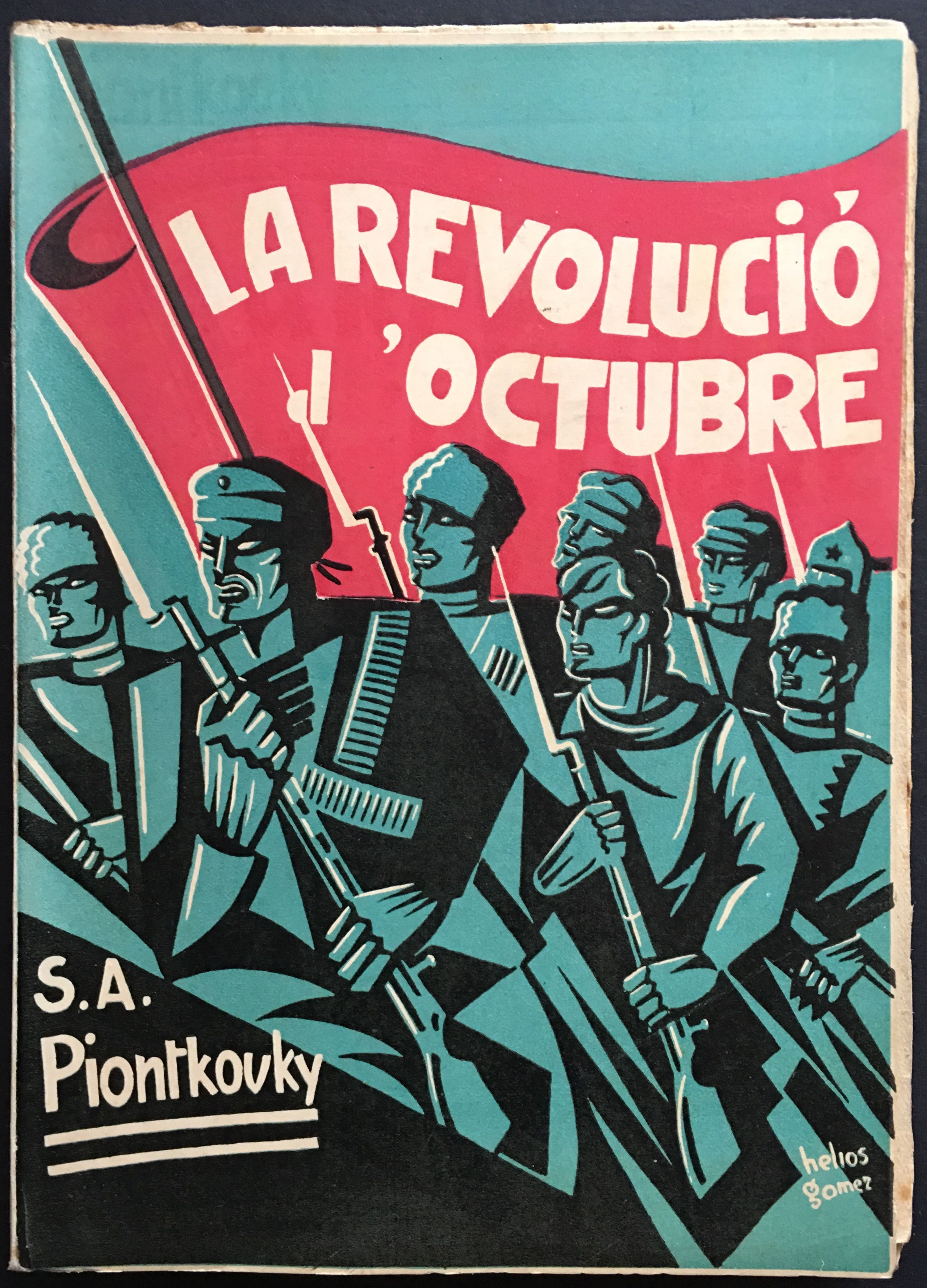 Helios Gómez (Spanish, 1905-1956) (Collecció particular ...