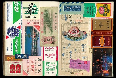 China journal by Troyland is part of The China Journal Vol - I've just rediscovered Troyland  Troyland is a website run by Troy M  Litten who is a graphic designer with a passion of collecting all sorts of cool things from around    Read more