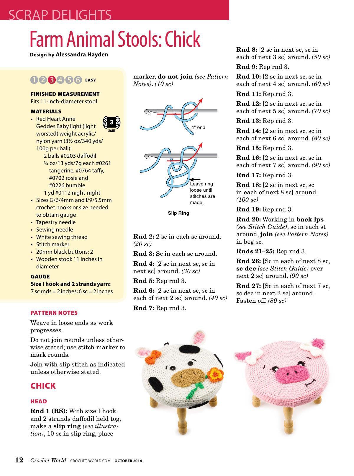 Farm Animal Stools Crochet Cover | crochet | Pinterest | Crochet ...