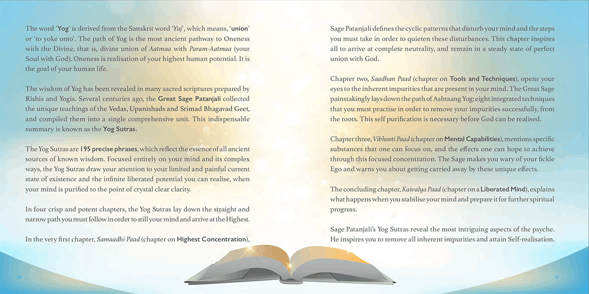 Pathway To God Essential Yoga Sutras Of Patanjali Free Pdf Ebook Yoga Sutras True Yoga Essential Yoga