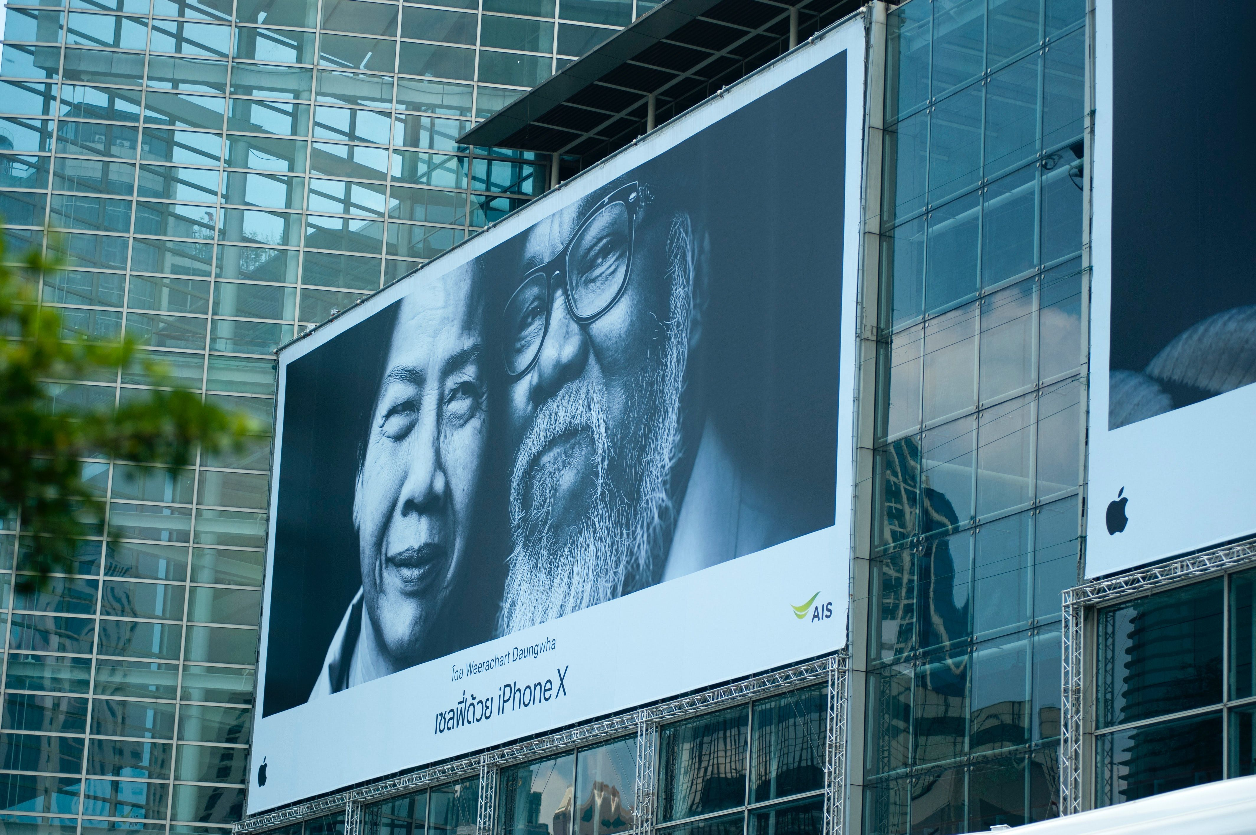 Image result for nyc building billboard billboard