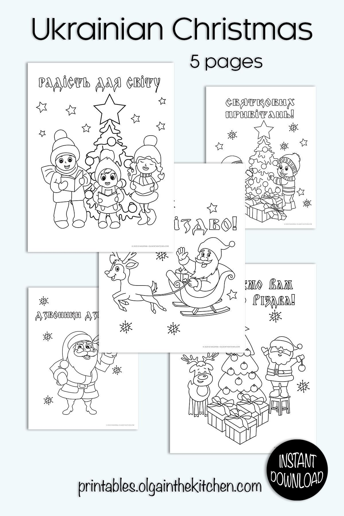 Ukrainian Christmas Coloring Pages 5 Pages Instant Download Etsy Christmas Coloring Pages Christmas Colors Christmas Coloring Books