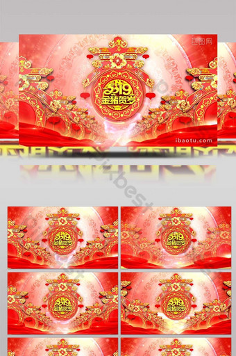 2019 Year Of The Pig Spring Festival Gala Opening Video Video Mp4 Free Download Pikbest In 2020 Nautical Baby Birthday Party Nautical Baby Birthday Coloring Calendar