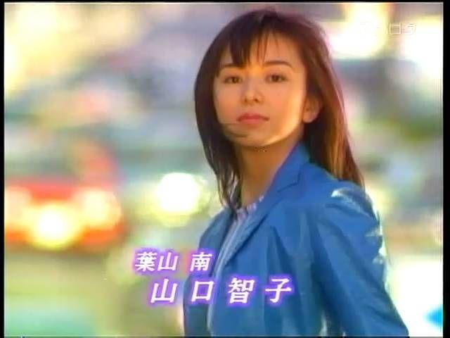 山口 智子 唐沢 寿明