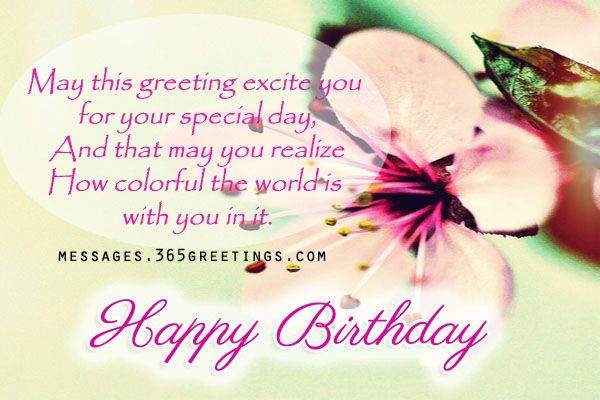 Inspirational Birthday Messages Birthday Wishes For A Friend Messages Inspirational Birthday Wishes Birthday Wishes