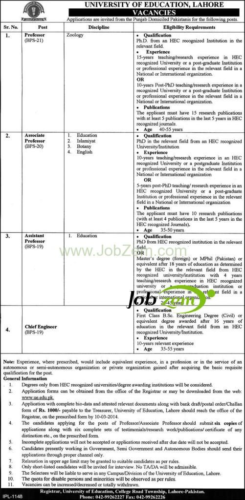 Professor Chief Engineer Jobs University of Education Lahore