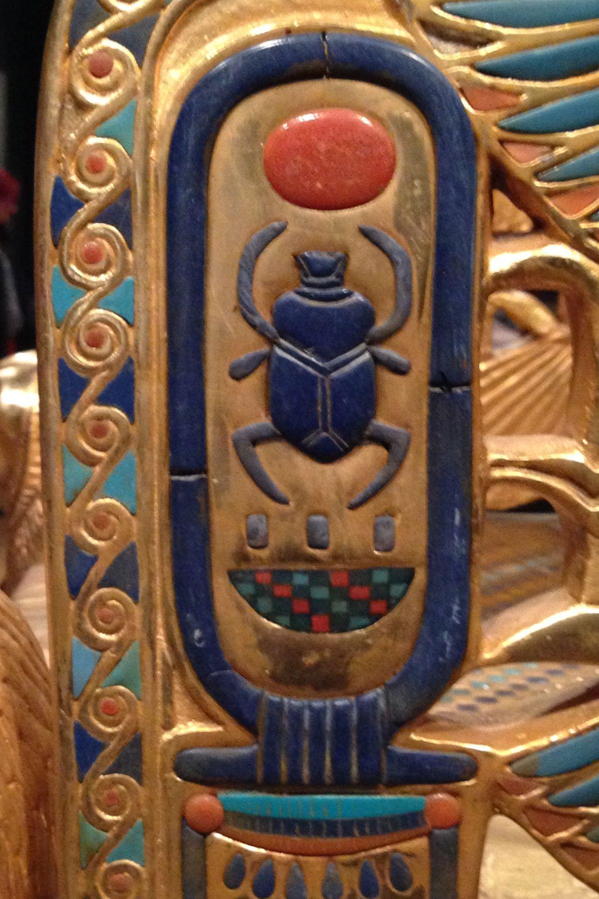 Meaning of fourth - Kings Tutankhamun S Fourth Name Throne Name Neb Kheperu Ra Meaning